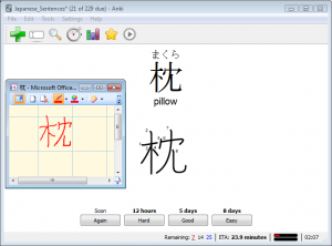 Anki + OneNote. Check out my horrible tablet handwriting on the SideNote.